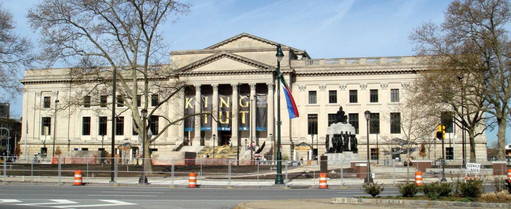 Science museum in Philadelphia, PA